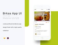 Brkaa App