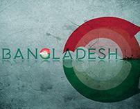 Sample Logo - Bangladesh
