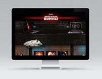 Landing page для сайта Интернет-кинотеатра TVzarv