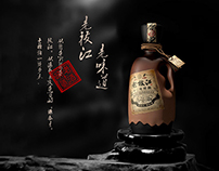 Chinese Seal Wine  # 老枝江酒