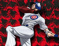 adidas 2015 MLB All-Star art