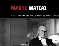 makismatsas.gr