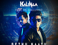 Gethu Kaatu Album Song Poster Design