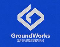 GroundWorks Brand Identity