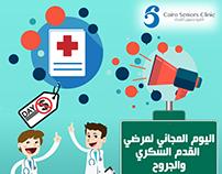 cairo seniors facebook - Free day