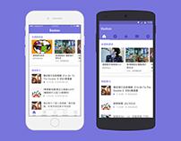 Baabao Mobile App