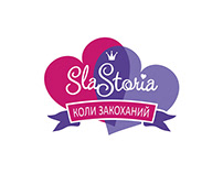Brand Slastoria - author's production hong kong waffles