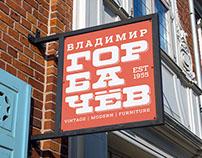 V. Gorbachev's shop