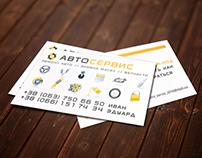 Business card @ Auto service