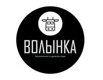 логотип и фирменный стиль для мясокомбината