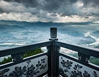 Tianma Shan