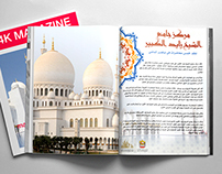 Sheikh Zayed Grand Mosque Center Magazine ADV