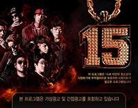 Mnet Program rating15 (쇼미더머니5, 슈스케2016, 고등래퍼)