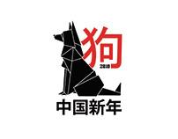 LEGACY T-SHIRT// Año del perro