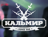 Logo prototype for lounge bar