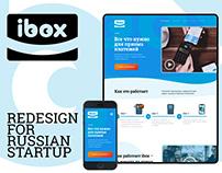 Website redesign | iBox Startup | Landing page