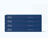 awazel Identity Logo Our Brand