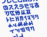 Korean Typography '가나다라'
