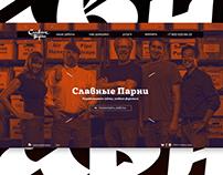 Niceguyz site & logo | Сайт и логотип Славных Парней