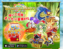 PR Site Game MonsterParty V1 (Landing page)