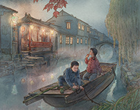 Book illustration for Maplewood Ford by Cao Wenxuan
