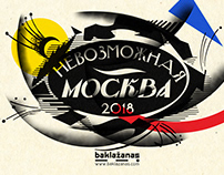 Impossible Moscow 2018 Calendar