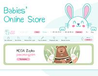 MegaZayka - babies' online store