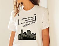Bengali T-shirt Design - Chirkutt