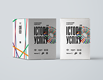 Nash Format's book covers gift series