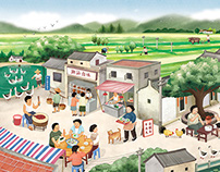 The illustration for ChaoJiaRen restaurant