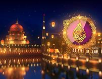 Paigham e Ramadan