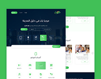 Kafrawy - City guide website design