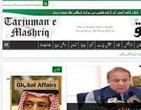 Tarjuman e Mashriq's Website