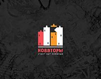 Logo for street art team