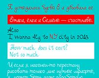 Marutya Free Font