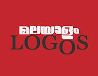 Malayalam Logo Series