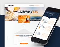 Landing Page for bank Vostok