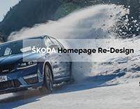 ŠKODA - Website Re-Design