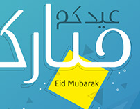 Eid Creative Calligraphy Designs