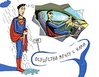 Wet Superman