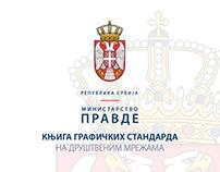 Knjiga grafičkih standarda Ministarstva pravde