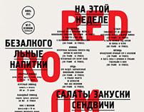 Graffic for REDROOM