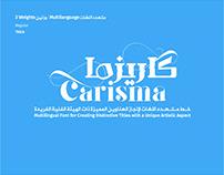 RTL-Carisma خط كاريزما