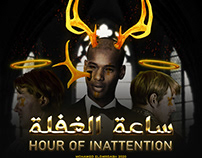 The Hour Of Inattention   ساعة الغفلة