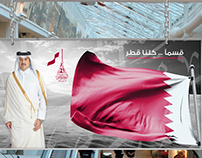 posters  National day