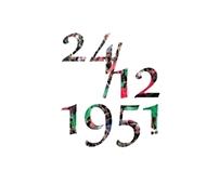اليوم الوطني 64 لاستقلال ليبيا