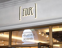 Four Fusion Kitchen Identity