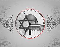 الاقصى في خطر - التقسيم الزماني للمسجد الاقصى