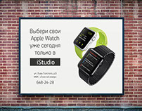 Ситиборд об Apple Watch