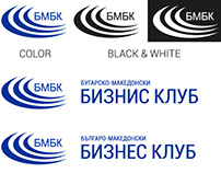 Branding: Bulgarian-Macedonian Business Club